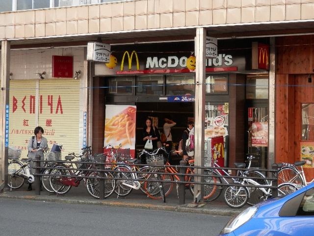 マクドナルド 追浜駅前店の画像