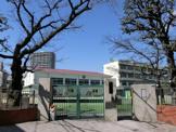 滝野川第三小学校