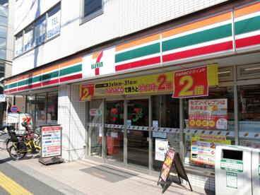 セブンイレブン 北区上中里二丁目店の画像1