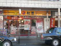 松屋 追浜店