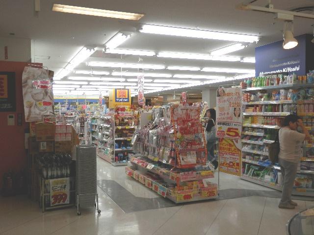 薬 マツモトキヨシ 追浜駅前店の画像