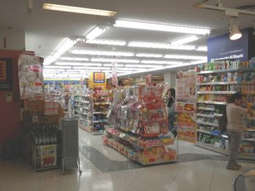 薬 マツモトキヨシ 追浜駅前店の画像1