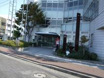 追浜行政センター