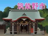 筑紫野市役所の画像1