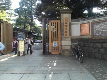 旧古川庭園の画像1