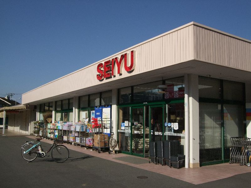 西友 鷹取店の画像