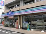 コミュニティーストア 豊島 巣鴨店