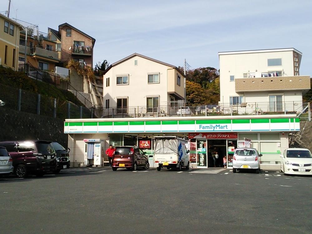 ファミリーマート湘南港が丘店の画像