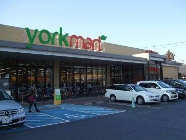 ヨークマート六浦店の画像2