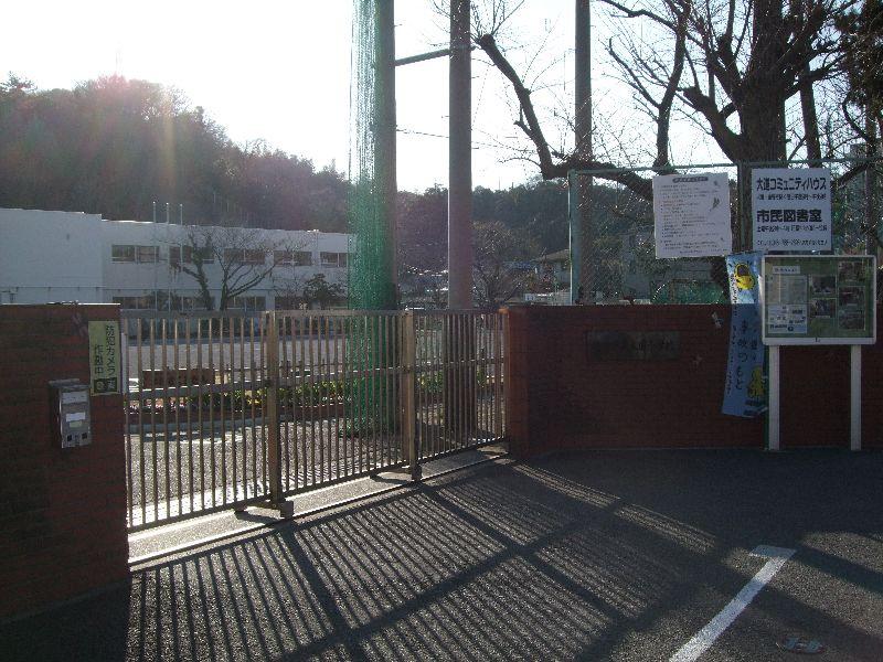 横浜市立 大道小学校の画像