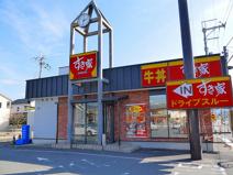 すき家 169号桜井三輪店