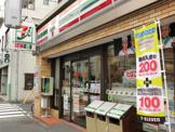 セブンイレブン 北区昭和町店