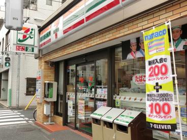 セブンイレブン 北区昭和町店の画像1