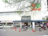スーパーサンエーフード田中店