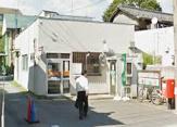 入間新久郵便局