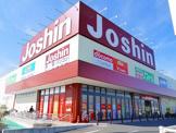 ジョーシン 桜井店