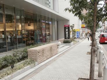 KOYO内本町店の画像1