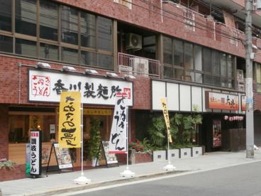 香川製麺の画像1