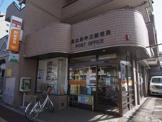 足立谷中三郵便局