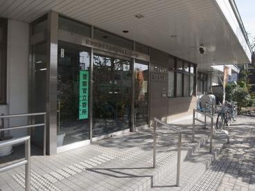 足立区役所 住区センター・学童保育室大谷田谷中の画像1