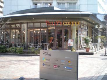 渋谷ガーデンフロントの画像1
