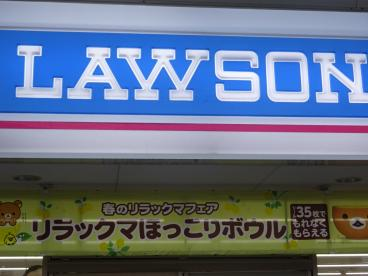 ローソン LS 茨木玉櫛の画像3