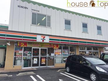 セブン−イレブン西宮大浜町店の画像1