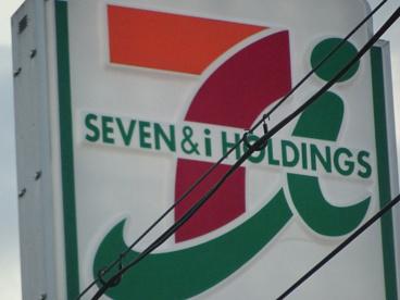 セブン−イレブン高槻体育館前店の画像1