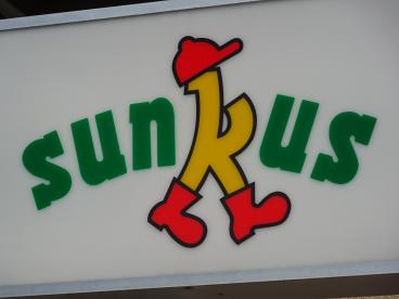 サンクス茨木玉櫛2丁目店の画像1