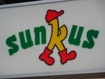 サンクス摂津学園町店の画像1