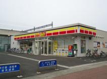 ディリーヤマザキ太田駅南口店