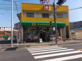 ブックスタマ横浜富岡店
