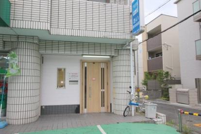 あい動物病院の画像1