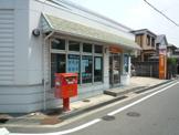 茨木大池郵便局