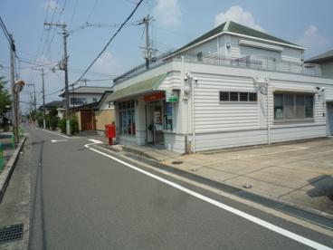 茨木大池郵便局の画像2