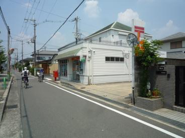 茨木大池郵便局の画像3