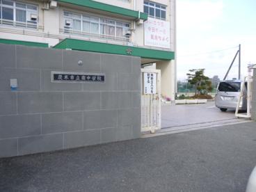 茨木市立南中学校の画像2