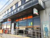 吉備郵便局