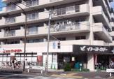 イトーヨーカドー食品館高井戸店