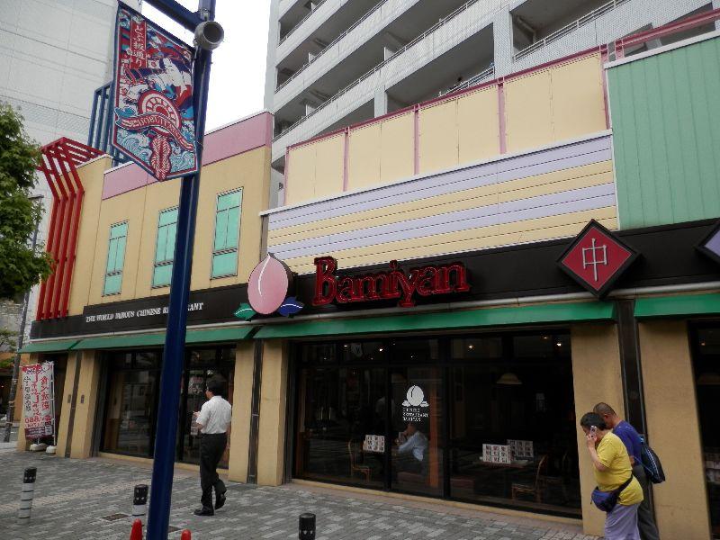バーミヤン 横須賀ベイスクエア店の画像