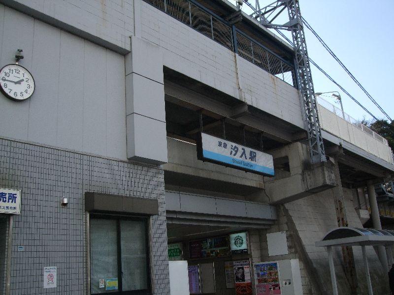 京浜急行電鉄(株) 汐入駅の画像
