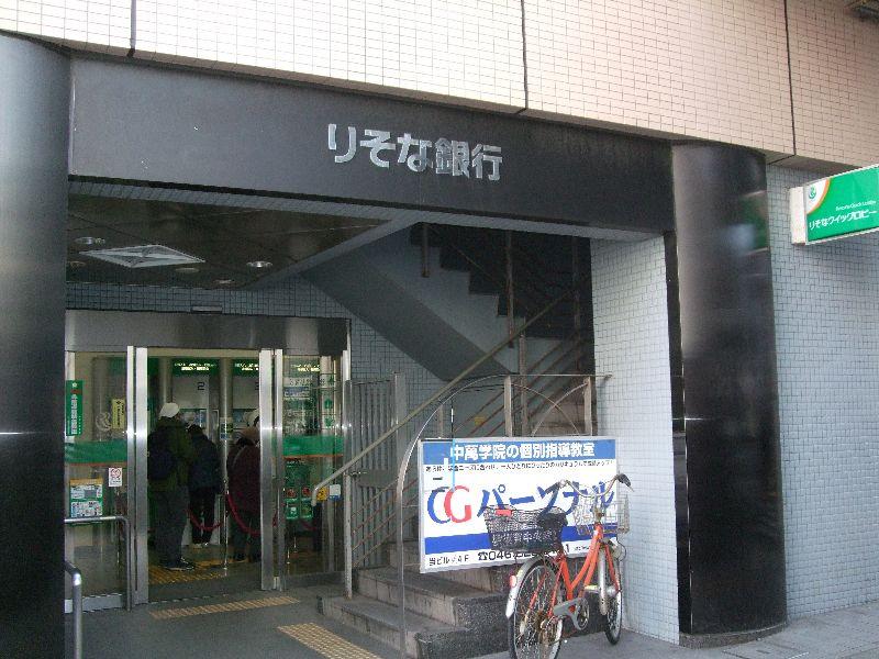 (株)りそな銀行 横須賀支店の画像
