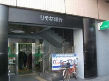 (株)りそな銀行 横須賀支店
