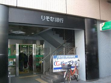 (株)りそな銀行 横須賀支店の画像1