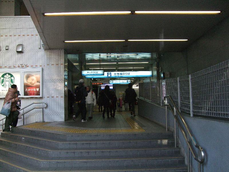 京浜急行電鉄(株) 横須賀中央駅の画像