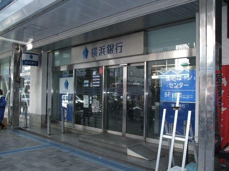 (株)横浜銀行 横須賀支店の画像