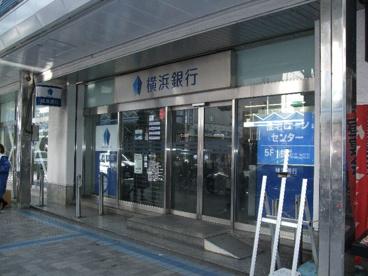 (株)横浜銀行 横須賀支店の画像1