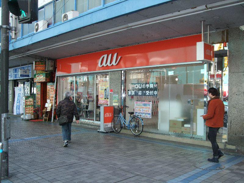 auショップ横須賀三笠店の画像