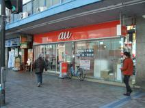auショップ横須賀三笠店