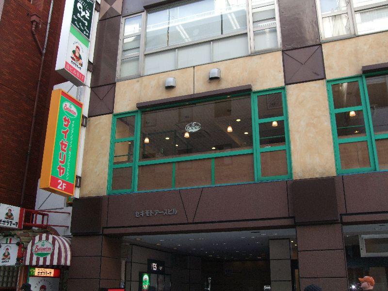 サイゼリヤ 横須賀さいか屋前店の画像